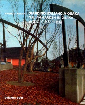 1990 - GIARDINO ITALIANO A OSAKA
