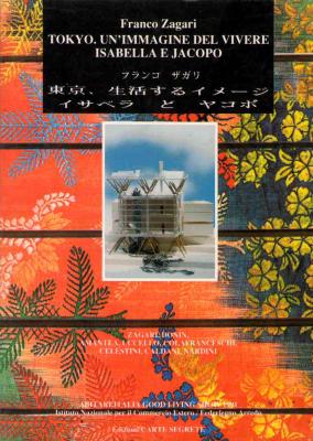 1991 - TOKIO. UN'IMMAGINE DEL VIVERE, ISABELLA E JACOPO