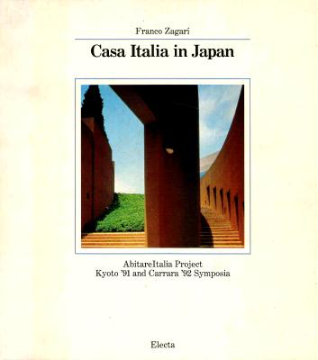 1994 - CASA ITALIA IN JAPAN